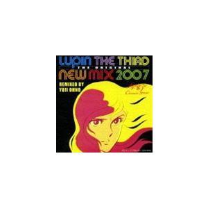 大野雄二(音楽、MIX) / ルパン三世クロニクル ルパン三世・ジ・オリジナル ニューミックス2007 [CD] guruguru