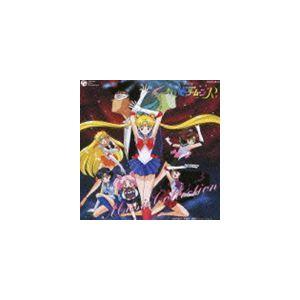 劇場版 美少女戦士セーラームーンR ★音楽集★(HQCD) [CD] guruguru