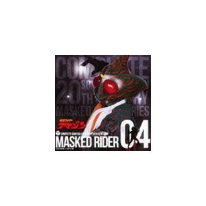 COMPLETE SONG COLLECTION OF 20TH CENTURY MASKED RIDER SERIES 04 仮面ライダーアマゾン(Blu-specCD) [CD]|guruguru