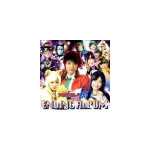 非公認戦隊アキバレンジャー シーズン痛 エンディング・アルバム(通常盤) [CD]|guruguru