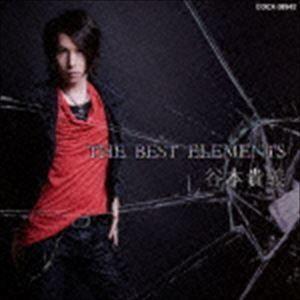 谷本貴義 / THE BEST ELEMENTS [CD]|guruguru