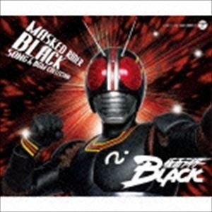 川村栄二(音楽) / 仮面ライダーBLACK SONG & BGM COLLECTION [CD]|guruguru