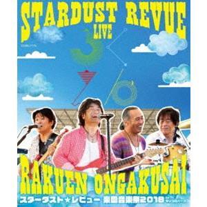 スターダスト☆レビュー/STARDUST REVUE 楽園音楽祭 2018 in モリコロパーク【初回生産限定盤(Blu-ray)】 [Blu-ray]|guruguru