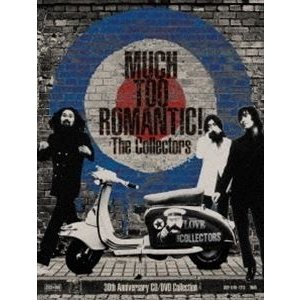THE COLLECTORS / MUCH TOO ROMANTIC!〜The Collectors 30th Anniversary CD/DVD Collection(完全受注限定生産盤/23CD+DVD) [CD]|guruguru