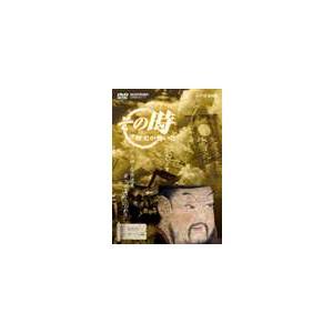 NHK その時歴史が動いた 天神・菅原道真 政治改革にたおれる [DVD]|guruguru