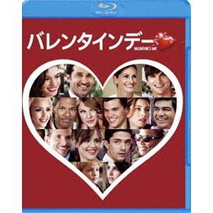 バレンタインデー [Blu-ray]|guruguru