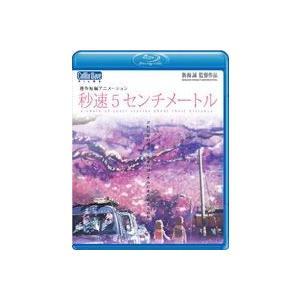 劇場アニメーション 秒速5センチメートル Blu-ray Disc [Blu-ray]|guruguru
