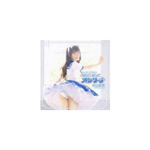 秋山莉奈/セーラー美少女☆なんてったってオシリーナ(CD+D...