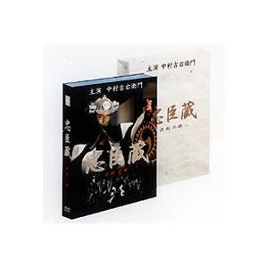 忠臣蔵 DVD-BOX [DVD]|guruguru