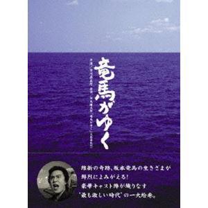 竜馬がゆく DVD-BOX [DVD]|guruguru