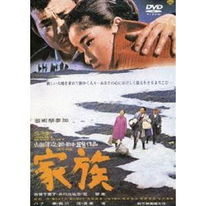 家族 [DVD]|guruguru