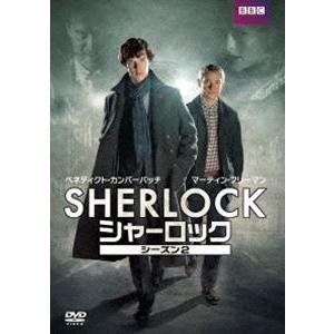 SHERLOCK/シャーロック シーズン2 [DVD] guruguru