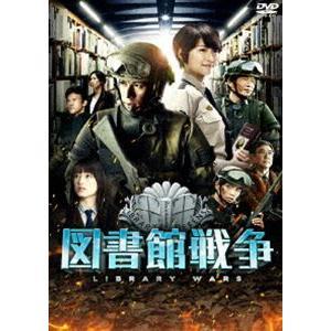 図書館戦争 スタンダード・エディション [DVD]|guruguru