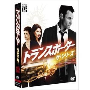 トランスポーター ザ・シリーズ コンパクトDVD-BOX [DVD]