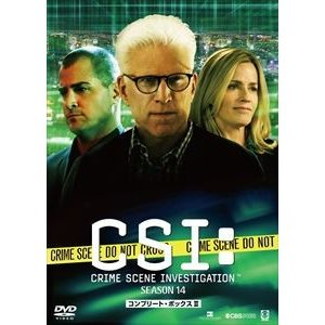 CSI:科学捜査班 シーズン14 コンプリートDVD BOX-2 [DVD]|guruguru