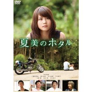 夏美のホタル [DVD]|guruguru