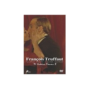 フランソワ・トリュフォー DVD-BOX「14の恋の物語」[II] [DVD]|guruguru