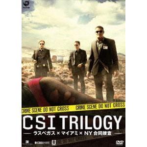 CSI: トリロジー -ラスベガス×マイアミ×NY合同捜査- [DVD]|guruguru