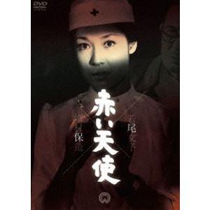 赤い天使 [DVD]|guruguru
