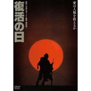 復活の日 角川映画 THE BEST [DVD]|guruguru