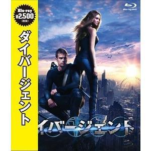 ダイバージェント DVD|guruguru