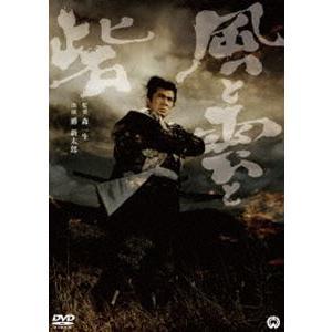 風と雲と砦 [DVD]|guruguru