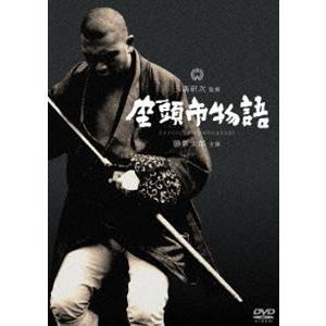 座頭市物語 [DVD]|guruguru