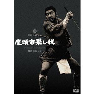 座頭市果し状 [DVD]|guruguru