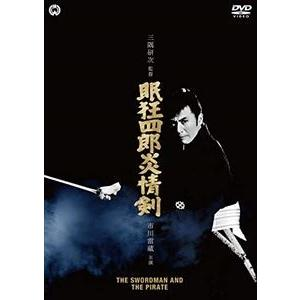 眠狂四郎炎情剣 [DVD]|guruguru