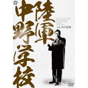 陸軍中野学校 DVD-BOX 新価格版 [DVD]|guruguru