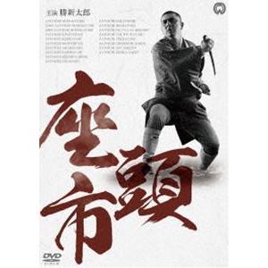 座頭市 DVD-BOX 新価格版 [DVD]|guruguru