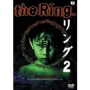リング2 [DVD]|guruguru