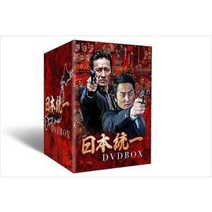 日本統一 DVD BOX(通常盤) [DVD]|guruguru