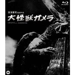 大怪獣ガメラ Blu-ray [Blu-ray]|guruguru
