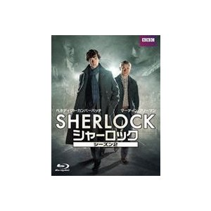 SHERLOCK/シャーロック シーズン2 [Blu-ray] guruguru