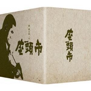 座頭市 Blu-ray BOX [Blu-ray]