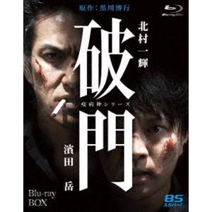 破門(疫病神シリーズ)Blu-ray-BOX [Blu-ray] guruguru