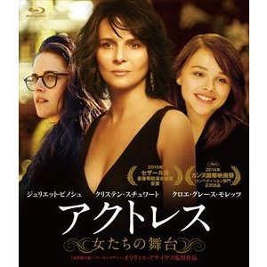 アクトレス 〜女たちの舞台〜 [Blu-ray]|guruguru