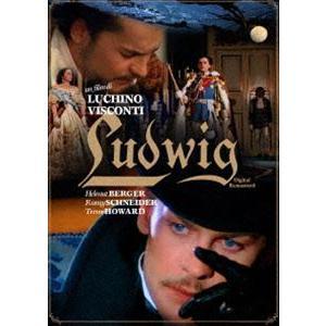 ルートヴィヒ デジタル修復版 [Blu-ray] guruguru