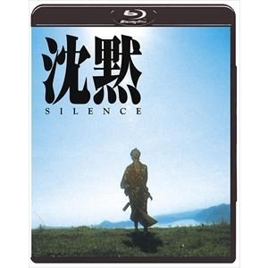 沈黙 SILENCE(1971年版)Blu-ray [Blu-ray]|guruguru