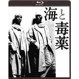 海と毒薬 Blu-ray [Blu-ray]|guruguru