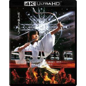 里見八犬伝 4K Ultra HD Blu-ray [Ultra HD Blu-ray]|guruguru
