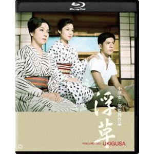 浮草 4Kデジタル復元版 Blu-ray [Blu-ray]|guruguru