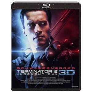種別:Blu-ray アーノルド・シュワルツェネッガー ジェームズ・キャメロン 解説:クオリティの高...