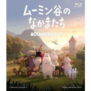 ムーミン谷のなかまたち 豪華版 Blu-ray-BOX(完全数量限定生産) [Blu-ray]