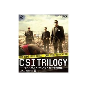 CSI: トリロジー -ラスベガス×マイアミ×NY合同捜査- [Blu-ray]|guruguru