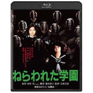 ねらわれた学園 角川映画 THE BEST [Blu-ray]|guruguru