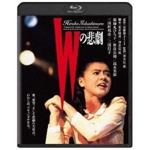 Wの悲劇 角川映画 THE BEST [Blu-ray] guruguru