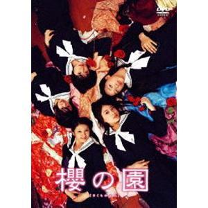 櫻の園 さくらのその プレミアム・エディション [DVD]|guruguru