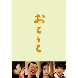 おとうと 豪華版 [DVD]|guruguru